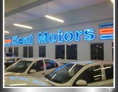 Kent Motors Neon