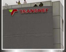 Transnet Kingsmead Office Park Halo Sign