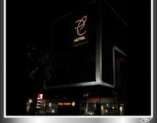 Coastlands Hotel Umhlanga Neon Sign